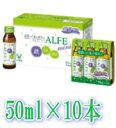 アルフェミニ 50ml×10本 大正製薬【P25Apr15】