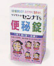 Yamamoto Yamamoto Chinese Senna TS constipation tablets 450 tablets tablets fs3gm