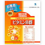 Kobayashi-made medicine vitamin B group 120 grain (60,-) fs3gm