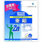 Kobayashi pharmaceutical co., Ltd. nutrition supplementary food zinc 120 grain ( approximately 60 days min ) fs3gm