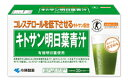 【小林製薬】キトサン明日葉青汁 3g×30袋【特定保健用食品】【トクホ】【P25Apr15】