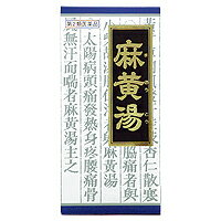 Kracie TCD (まおうとう) extract granules 45 inclusions mouth dispersing fs3gm
