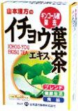 山本漢方 イチョウ葉エキス茶 10g×20包【P06Dec14】