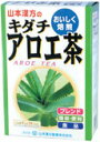 山本漢方 キダチアロエ茶 8g×24包【P25Apr15】