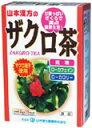 山本漢方 ザクロ茶  12g×16包【P25Apr15】