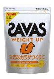 ザバスウエイトアップ 1.2kg【P25Jan15】