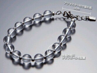 Phiten アースクリスタルブレス ( size: 17 cm ) adjustable * order items fs3gm