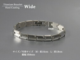 Phiten Titan brace hard wide M size approx. 16 cm * products can be ordered