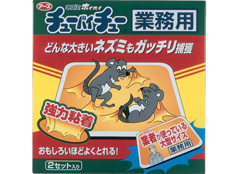 【アース製薬】ネズミホイホイ チューバイチュー ...の商品画像