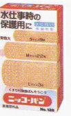 【ニッコーバン】ニッコーバン No.128【Sサ...の商品画像