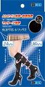 【在庫限り!】【新生】快適サポートソックス ブラック 【ダイヤ柄・M-L】【P25Apr15】