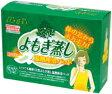 【株式会社 KOA】よもぎ蒸し温熱座浴パッド 5回分 【よもぎ美人】