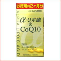 Maruman α - lipoic acid &CoQ10 (alpha lipoic acid) 180 grain fs3gm
