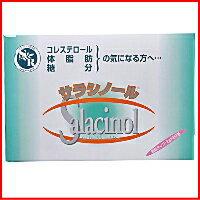 Salacinol granules < 90 sticks >