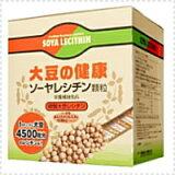 【京都薬品ヘルスケア】 ソーヤレシチン顆粒 <60包>