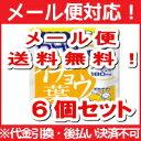 【∴メール便 送料無料!!】DHCの健康食品 イチョウ葉  20日分(60粒)