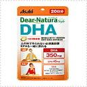 【ディアナチュラスタイル】 DHA 60日・180粒【P25Jan15】