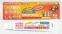 【第3類医薬品】【内外薬品(株)】ダイアフラジンHB軟膏 15g