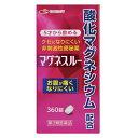 【第3類医薬品】【あす楽対応】マグネスルー 360錠 酸化マグネシウム便秘薬