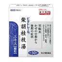 【第2類医薬品】ビタトレール 柴胡桂枝湯エキス細粒30包 (さいこけいしとう)
