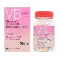 【第3類医薬品】新エバユースB26 250錠【第一三共ヘルスケア】