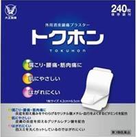 【第3類医薬品】トクホン 240枚 【大正製薬】【P25Jan15】