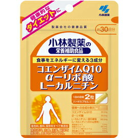Kobayashi pharmaceutical co., Ltd. nutrition supplementary food Coenzyme Q10 α-lipoic acid l-carnitine 60 grains (about 30 minutes) alpha lipoic acid