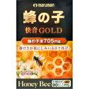 【蜂の子(ハチの子) マルマン】蜂の子 快音GOLD 90粒