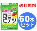【送料無料!1ケース!合計60本!】【アイクレオ】毎日ビテツ...