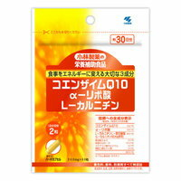 Kobayashi pharmaceutical nutrition supplementary food Coenzyme Q10 α-lipoic acid l-carnitine 60 grains (about 30 minutes) alpha lipoic acid