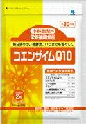 Kobayashi pharmaceutical nutrition supplementary food Coenzyme Q10 60 grain ( approx. 30 min ) fs3gm