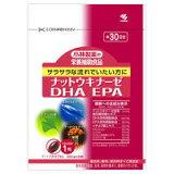 4,200以上のお買い上げで!納豆菌培養エキスやDHA、EPAやイチョウ葉エキスなどを配合!小林製薬の栄養補助食品ナットウキナーゼ DHA EPA30粒(約30日分)【納豆キナーゼ