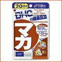 【DHC】 マカ 【20日分 60粒】【1000円 ポッキリ】【P25Jan15】