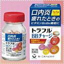 【第3類医薬品】【第一三共ヘルスケア】トラフルBBチャージ <120錠>