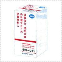 【第3類医薬品】【あす楽対応!】【興亜】キョーレバ 肝臓水解物 <300錠>【P25Jan15】