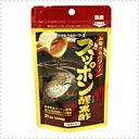 【ミナミヘルシーフーズ】スッポン醪黒酢 <31日分>【P25Jan15】
