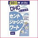 【DHC】 セントジョーンズワート <20日分> 80粒【P25Jan15】