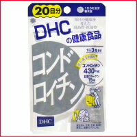 DHC health food chondroitin 20-60 tablets fs3gm.