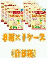 Hohoemi Raku cube (27 g x 24 bags) x 8 box (1 case)