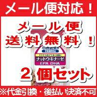Kobayashi pharmaceutical nutrition supplementary food nattokinase DHA EPA 30 grain (approximately 30 minutes) fs3gm