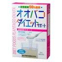 山本漢方 オオバコダイエットサポート 150g【P25Apr15】
