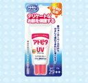 【丹平製薬】アトピタ 保湿UVクリーム SPF29 PA++30g