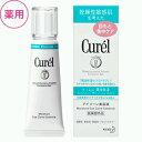 Curel54