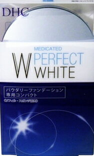 Medicinal PW concealers-only compact one perfect white fs3gm