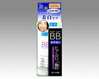 Skin Labs hyaluronic BB medicated skin whitening cream (SPF32, PA++ +) 45 g fs04gm.