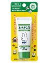 【ユースキン】ユースキンS UVミルク  (ミッフィー) 【SPF25 ・PA++】40g【P25Jan15】