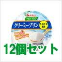 【やさしくラクケア】【ハウス食品】クリーミープリン チーズケーキ味 63g 12個セット【P25Jan15】