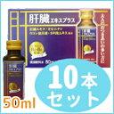 Kanzou10