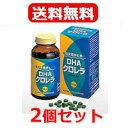 【送料無料!2個セット!】【クロレラ工業】クロレラ工業海の栄養がとれるDHAクロレラ(500粒)×2個セット