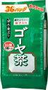 山本漢方 お徳用 ゴーヤ茶 8g×36包【P25Jan15】